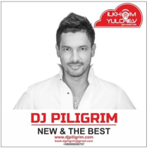 Coming Soon! In all music stores! Two new albums from DJ Piligrim!