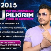 Concerts in Germany